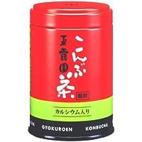 玉露園 こんぶ茶・缶入り 45g