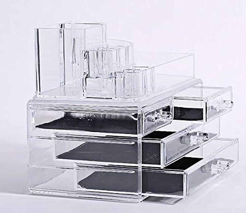 仲人口径リーズ化粧品収納ボックス メイクケース メイクボックス コスメボックス 騒音なし 防塵 高透明度 強い耐久性 整理簡単 引き出し小物