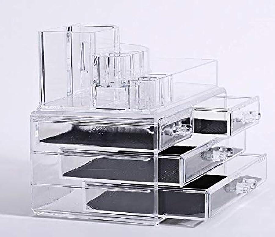 独立してステレオトランペット化粧品収納ボックス メイクケース メイクボックス コスメボックス 騒音なし 防塵 高透明度 強い耐久性 整理簡単 引き出し小物