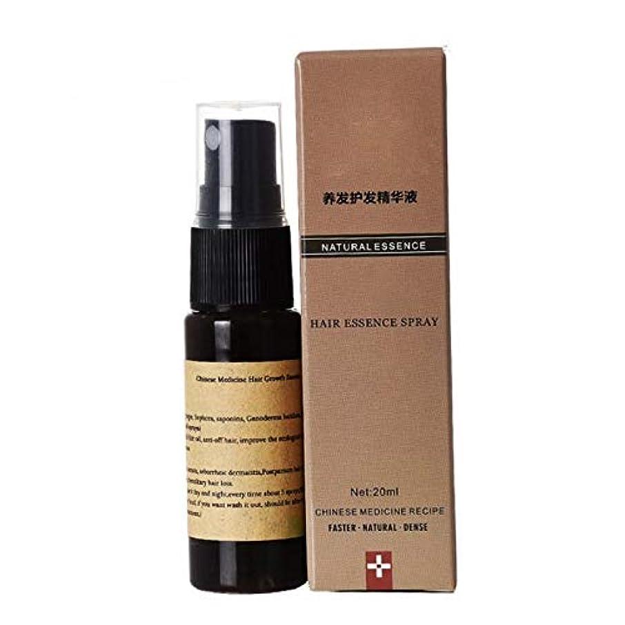 乏しい俳句動く抜け毛防止シャンプーAnti Gray Hair Spray Shampoo Serum Hair Organic Fast Hair Growth Essence