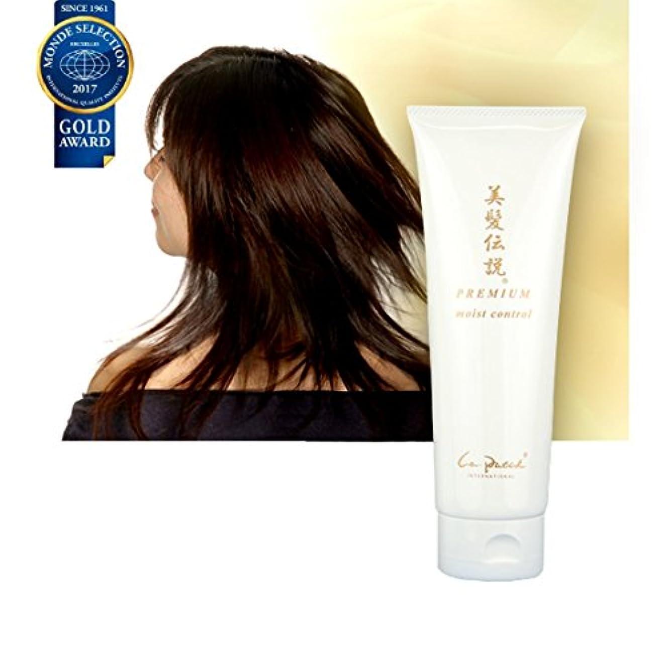 証拠罪軽減する美髪伝説プレミアムモイストコントロール(トリートメントタイプ)