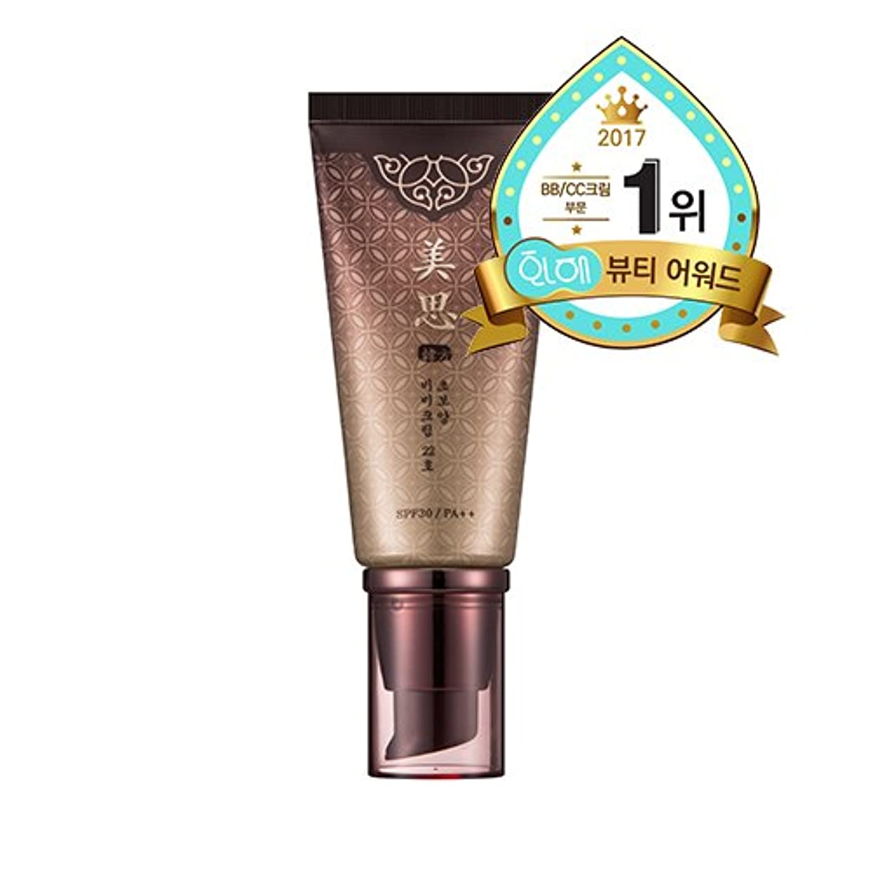 羨望間違えた抑圧者MISSHA Choboyang BB Cream #22/ミシャ 美思 超補養 (チョボヤン) BBクリーム SPF30/PA++ 50ml [並行輸入品]