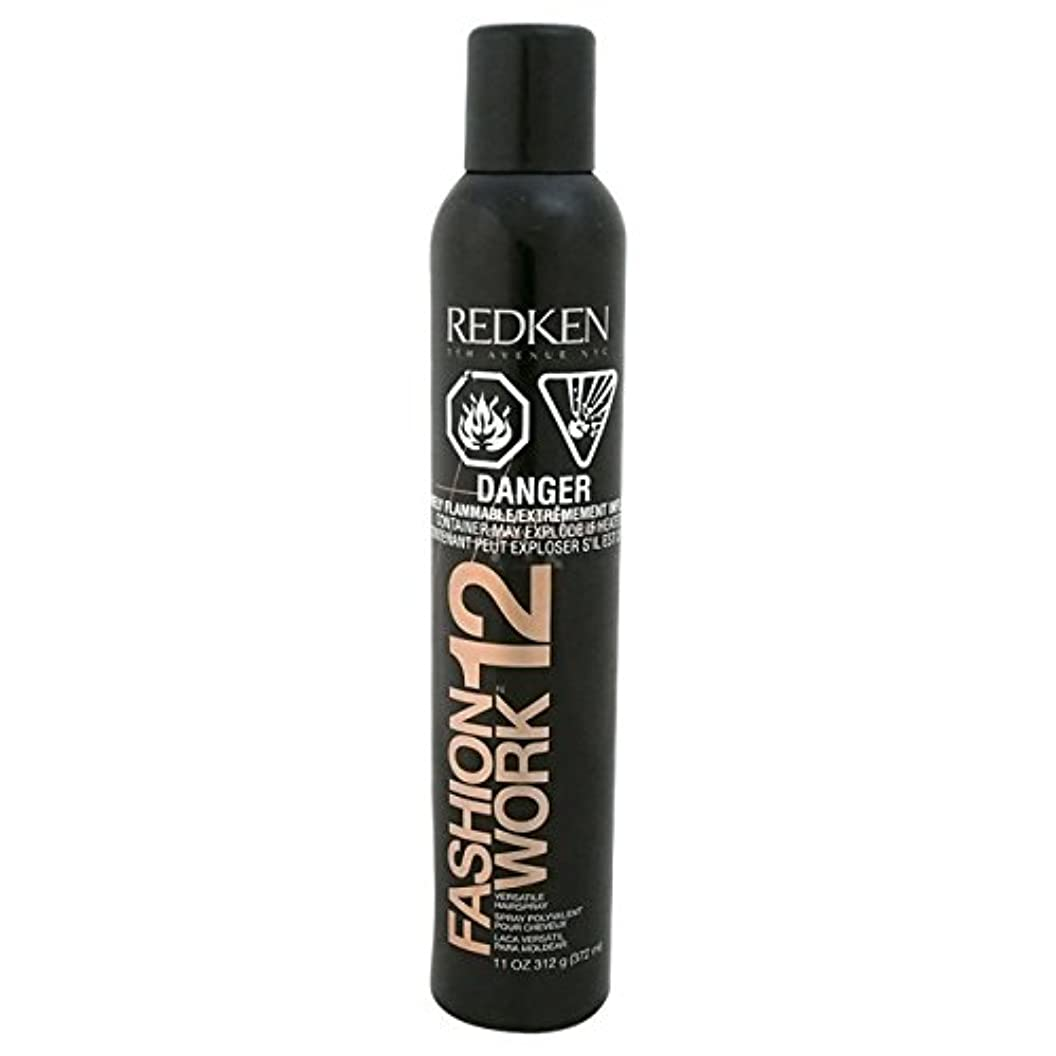 国家ワークショップ証明書by Redken FASHION WORK 12 VERSATILE WORKING SPRAY 11 OZ(OLD PACKAGING) by REDKEN