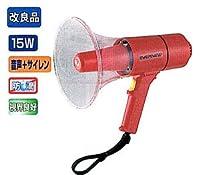 evernew 拡声器 15S EKB092
