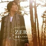 落葉のノクターン / ZERO