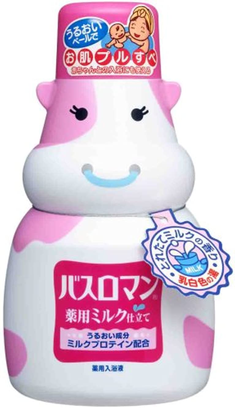 ポスター時系列治世アース製薬 バスロマン 薬用ミルク仕立てとれたてミルク 本体 720mL