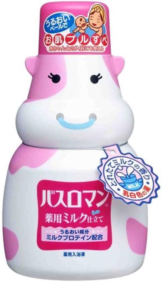 ブラウスおもてなしヘルメットアース製薬 バスロマン 薬用ミルク仕立てとれたてミルク 本体 720mL