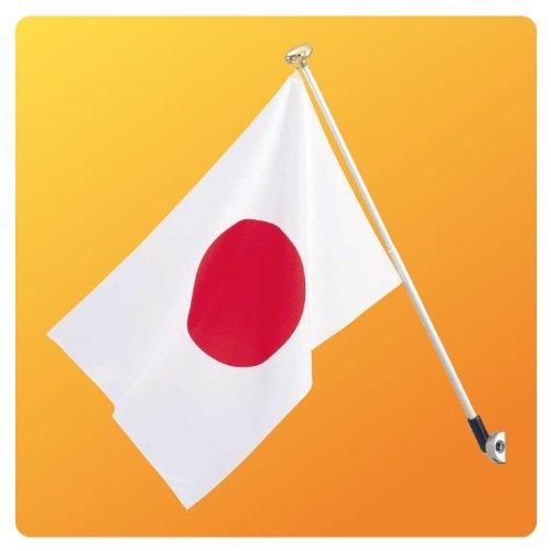 サンポール  ミニフラッガー MF2000 ポータブルフラッグ (旗ポール 旗立て 国旗セット)