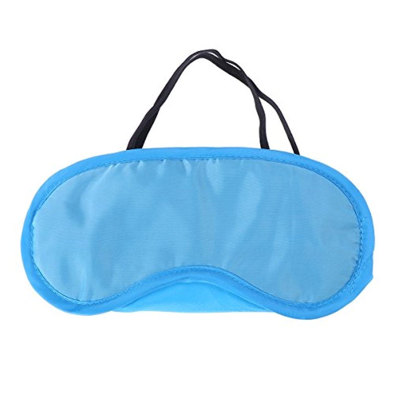 慢慣れているくびれたHEALIFTY 軽量で快適な睡眠のための調整可能なアイマスク(旅行用スカイブルー)
