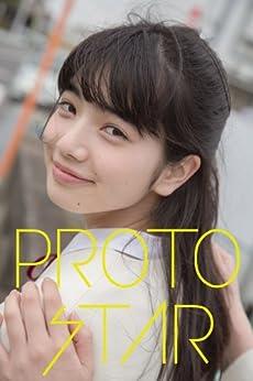 [小松菜奈]のPROTO STAR 小松菜奈 vol.5