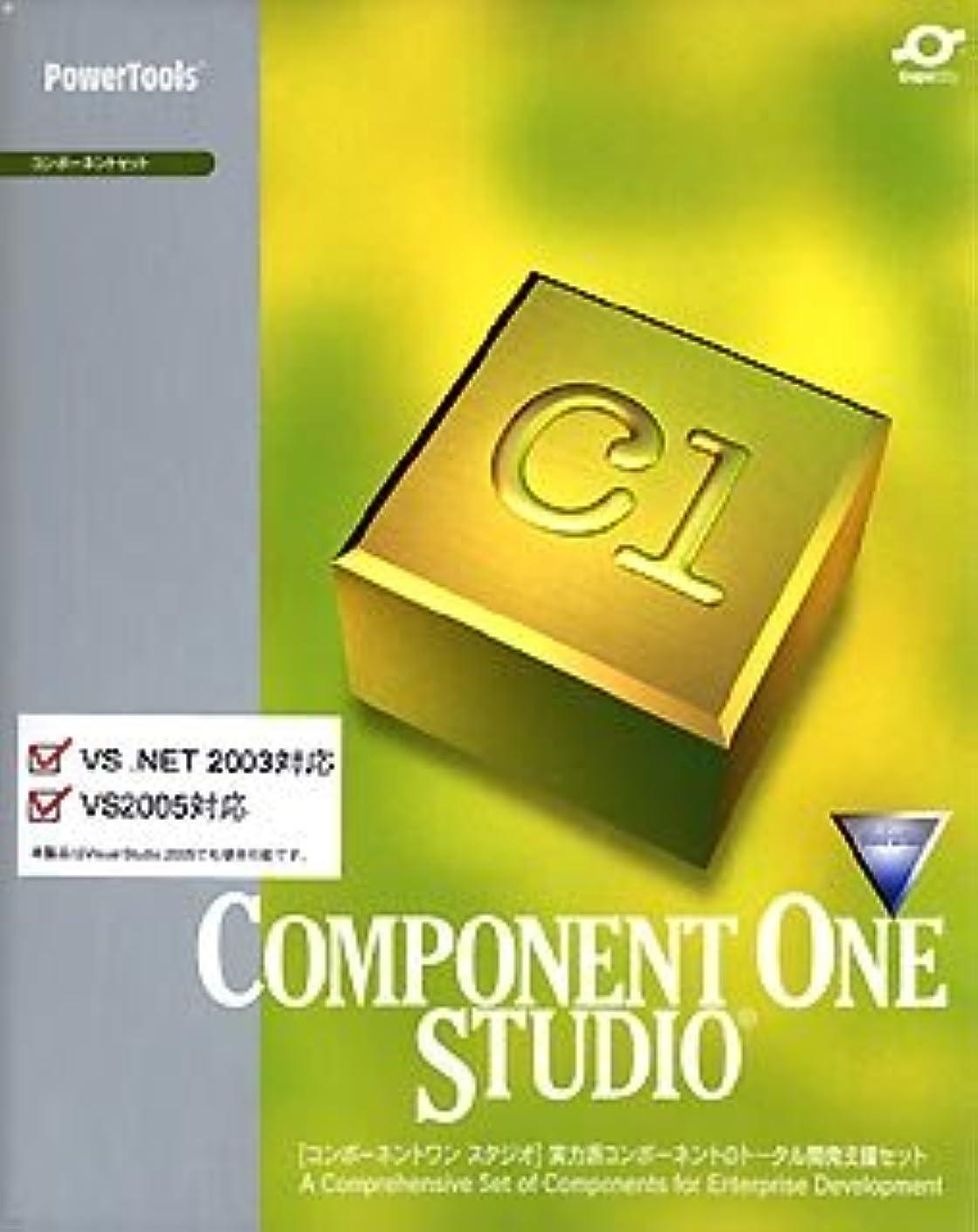 生態学家禽保証金ComponentOne Studio 2007 WinForms 1開発ライセンスパッケージ