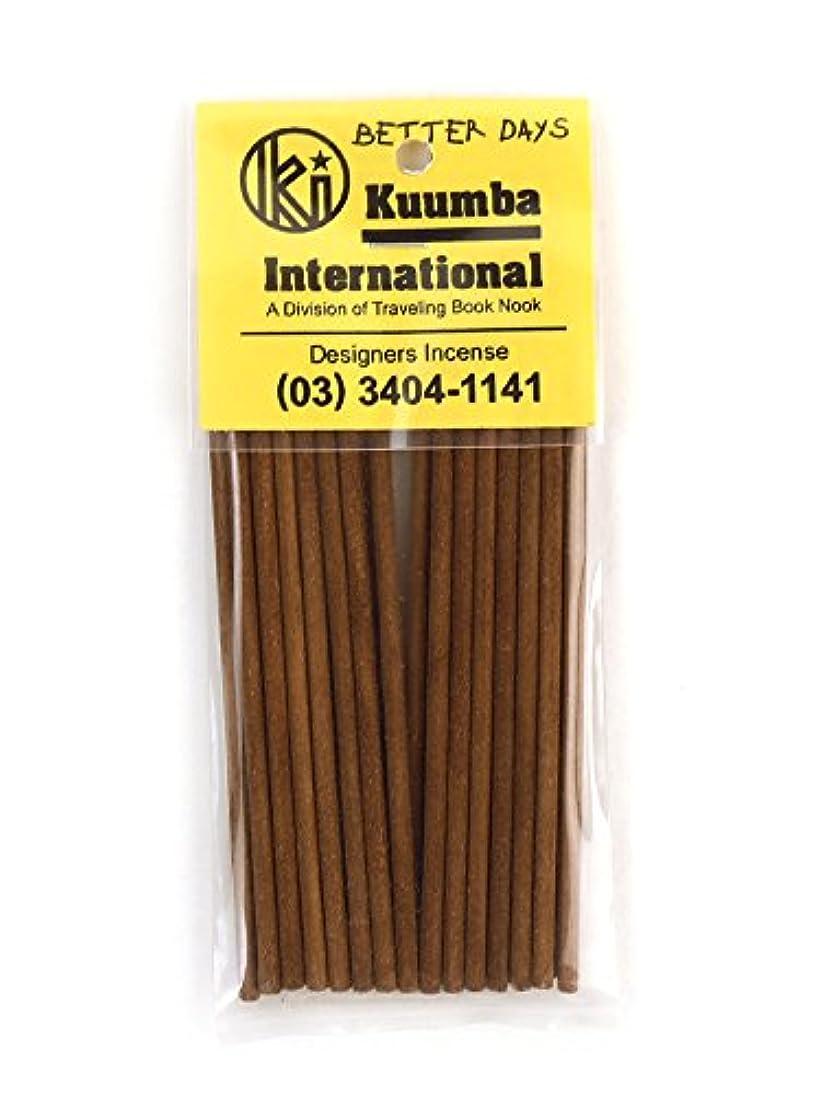 早熟サルベージ努力する(クンバ) Kuumbaスティックインセンスお香ミニサイズC(28本入り)MINI-INCENSE?358