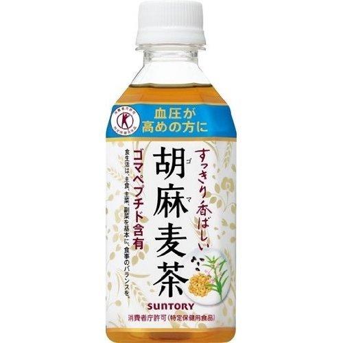 [3CS] サントリー 胡麻麦茶 (350ml×24本)×3箱