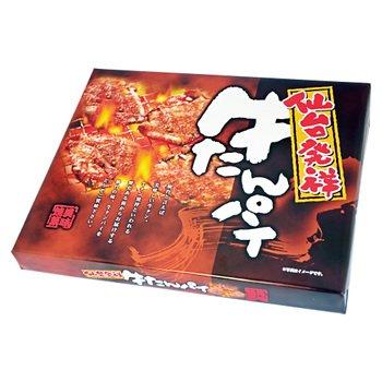 仙台のお菓子といえば!もらって嬉しい!美味しいお土産のおすすめを教えて