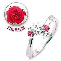 【SUEHIRO】 ( 婚約指輪 ) ダイヤモンド プラチナエンゲージリング( 7月誕生石 ) ルビー(日比谷花壇誕生色バラ付) #18