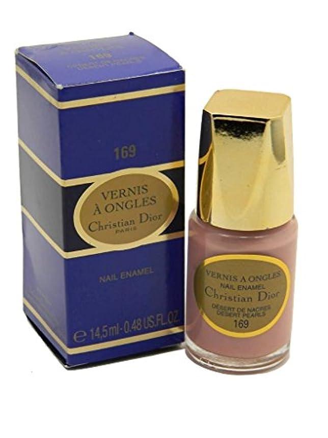 回転髄真実Dior Vernis A Ongles Nail Enamel Polish 169 Desert Pearls(ディオール ヴェルニ ア オングル ネイルエナメル ポリッシュ 169 デザートパール) [並行輸入品]