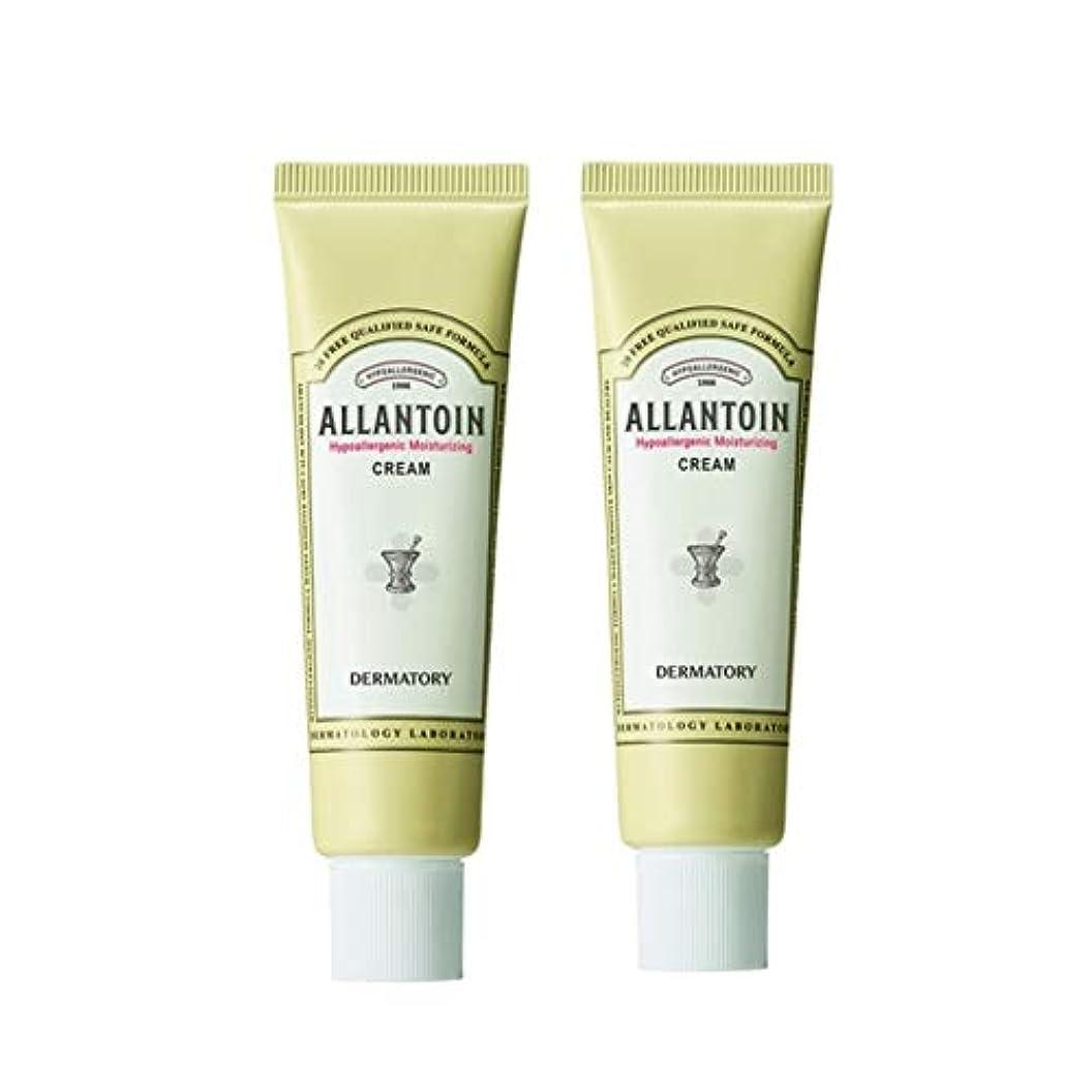 クリオダーマトリハイポアラジェニックモイスチャーライジングクリーム50mlx2本セット保湿クリーム韓国コスメ、Clio Dermatory Hypoallergenic Moisturizing Cream 50ml x...