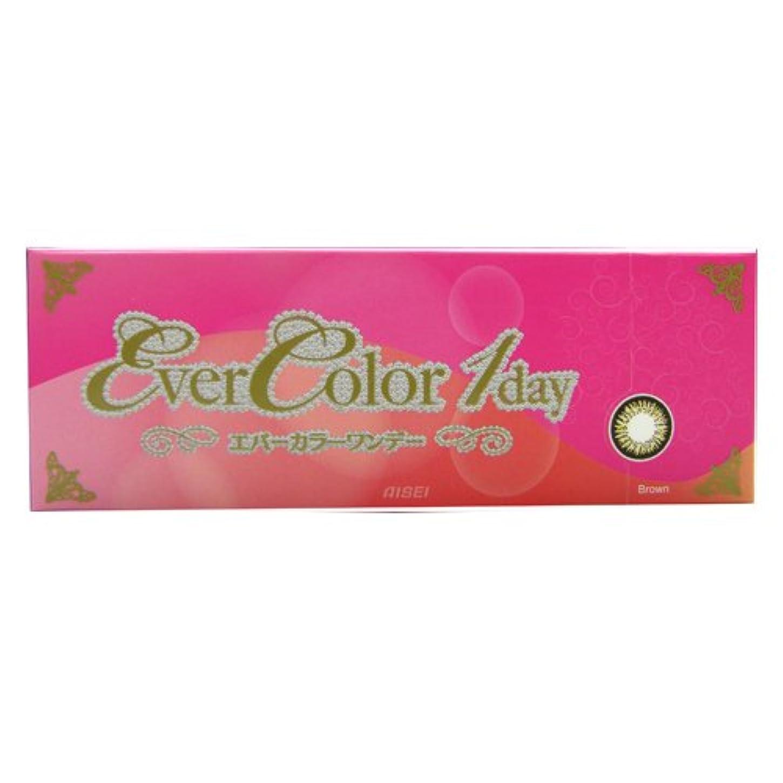 発生カブクレデンシャルエバーカラー Ever Color 1day 01 ブラウン 10枚入 (PWR) -1.50