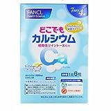 FANCL ファンケル どこでもカルシウム 植物性ツイントース配合約4週間分7日分(42粒)×4袋