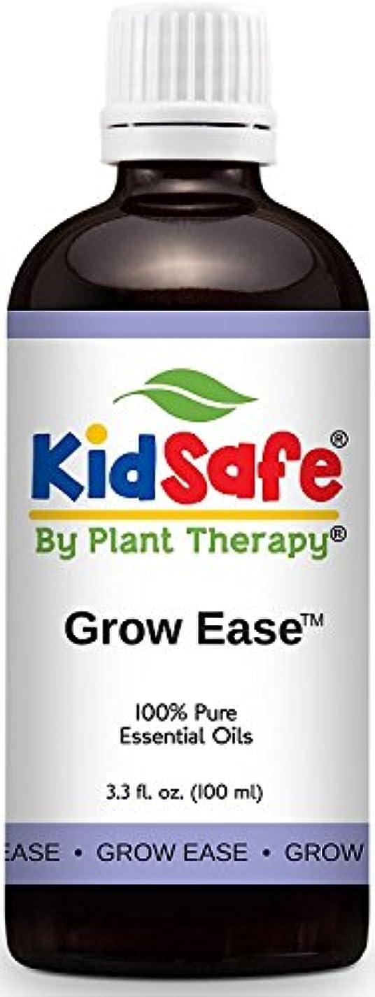複数洗う黒人KidSafeは、使いやすさのシナジーエッセンシャルオイルブレンド100ミリリットル(3.3オンス)ピュア原液成長します