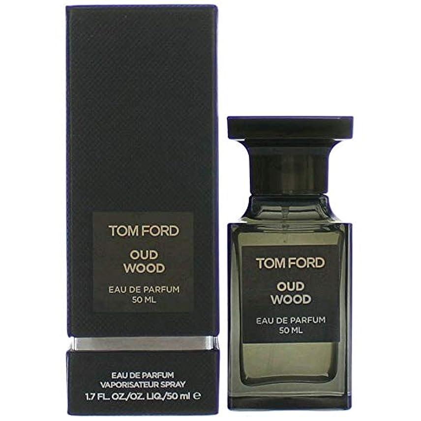 トムフォード TOM FORD ウード ウッド 50ml EDP SP fs