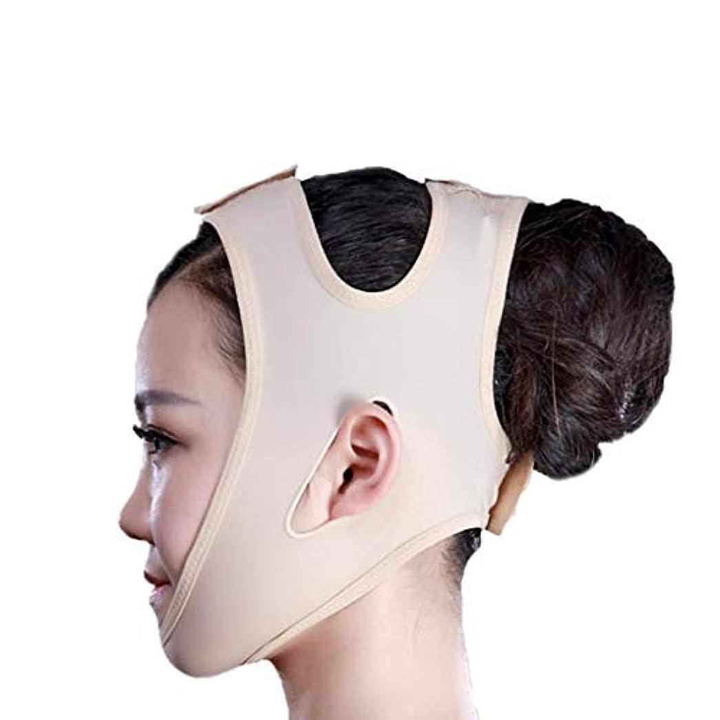 結婚する少ない誤解するフェイススリミングマスク、快適さと通気性、フェイシャルリフティング、輪郭の改善された硬さ、ファーミングとリフティングフェイス(カラー:ブラック、サイズ:XL),黄色がかったピンク、XXL