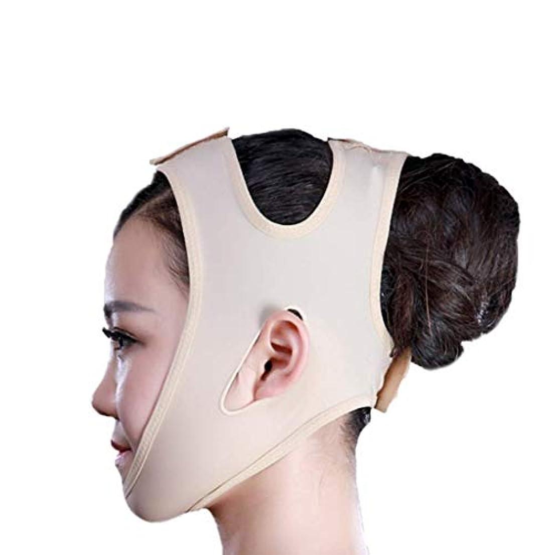 キャプテンブライ肌寒い肩をすくめるフェイススリミングマスク、快適さと通気性、フェイシャルリフティング、輪郭の改善された硬さ、ファーミングとリフティングフェイス(カラー:ブラック、サイズ:XL),黄色がかったピンク、XXL