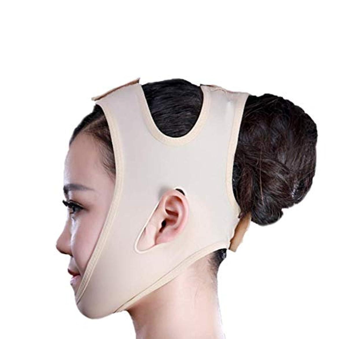 蒸留する幻滅エンゲージメントフェイススリミングマスク、快適さと通気性、フェイシャルリフティング、輪郭の改善された硬さ、ファーミングとリフティングフェイス(カラー:ブラック、サイズ:XL),黄色がかったピンク、M