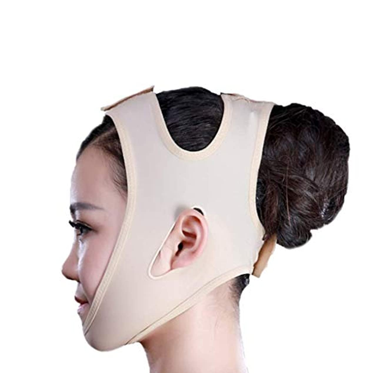 時幽霊気になるフェイススリミングマスク、快適さと通気性、フェイシャルリフティング、輪郭の改善された硬さ、ファーミングとリフティングフェイス(カラー:ブラック、サイズ:XL),黄色がかったピンク、XL