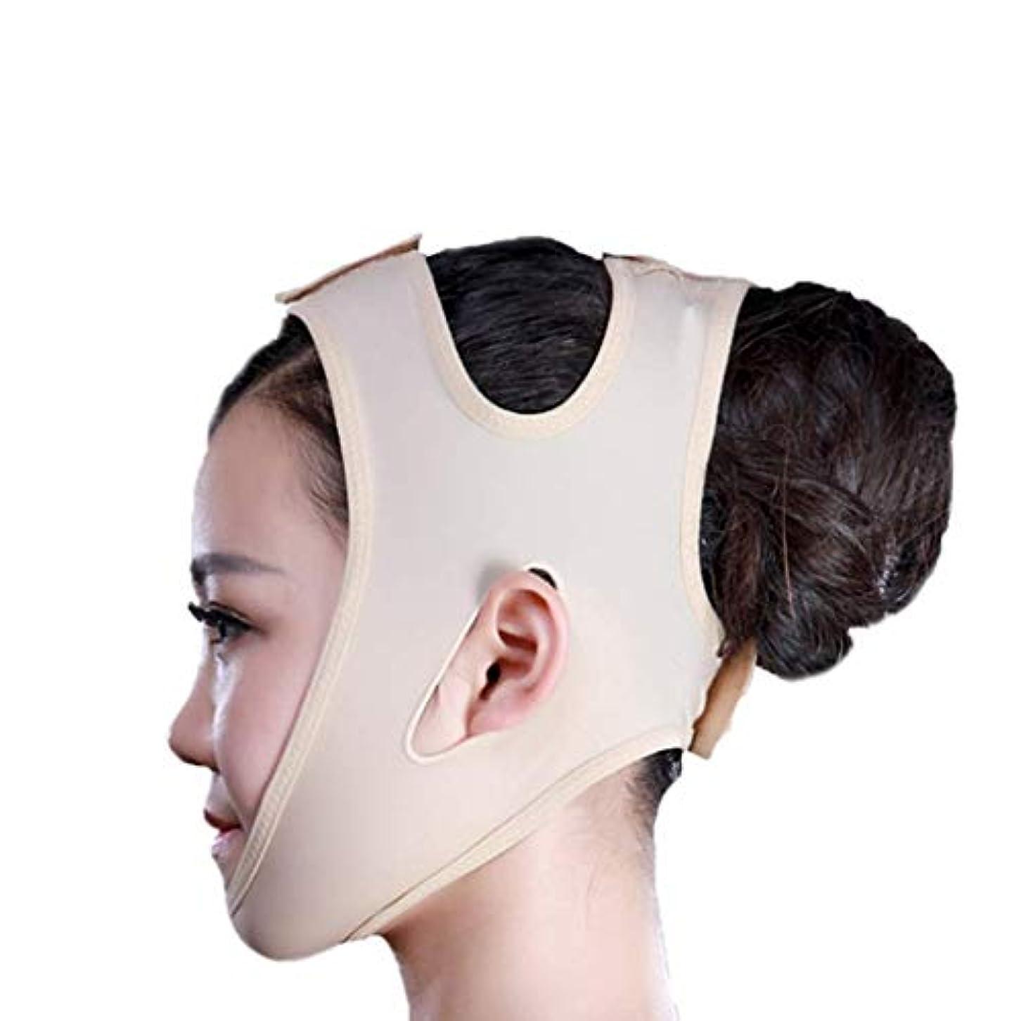 首人道的ローンフェイススリミングマスク、快適さと通気性、フェイシャルリフティング、輪郭の改善された硬さ、ファーミングとリフティングフェイス(カラー:ブラック、サイズ:XL),黄色がかったピンク、L