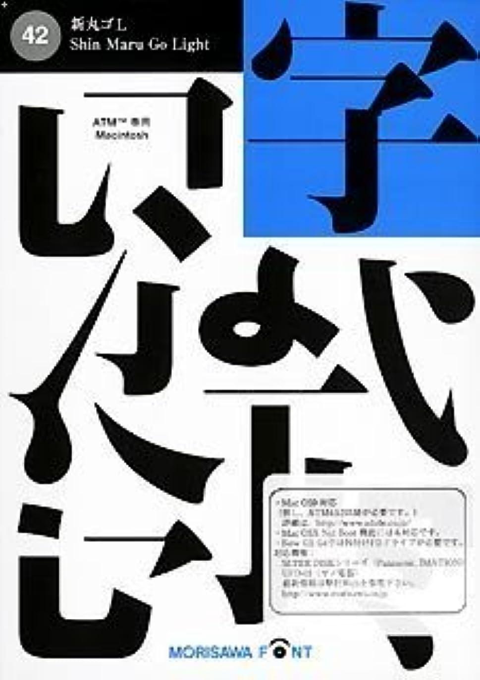 騙す韓国語誤解するモリサワNewCIDフォント 新丸ゴL ATM専用版