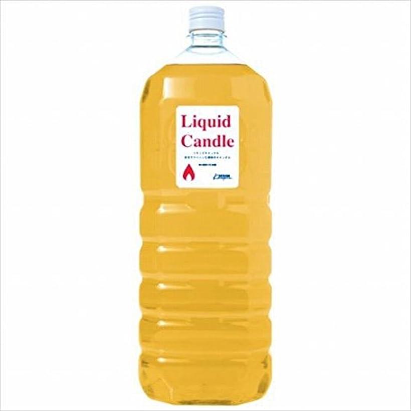 圧倒的思想付録カメヤマキャンドル(kameyama candle) リキッドキャンドル2リットル 「 イエロー 」