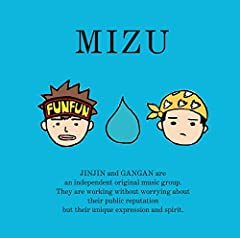 MIZU「ぶる〜」のジャケット画像