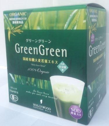 ハリウッド化粧品 グリーングリーン スティック ファミリー 150g(2.5g×60包)