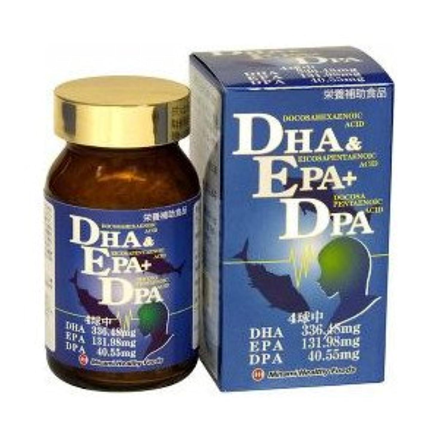 アクセシブル人道的絞るDHA&EPA+DPA 120粒