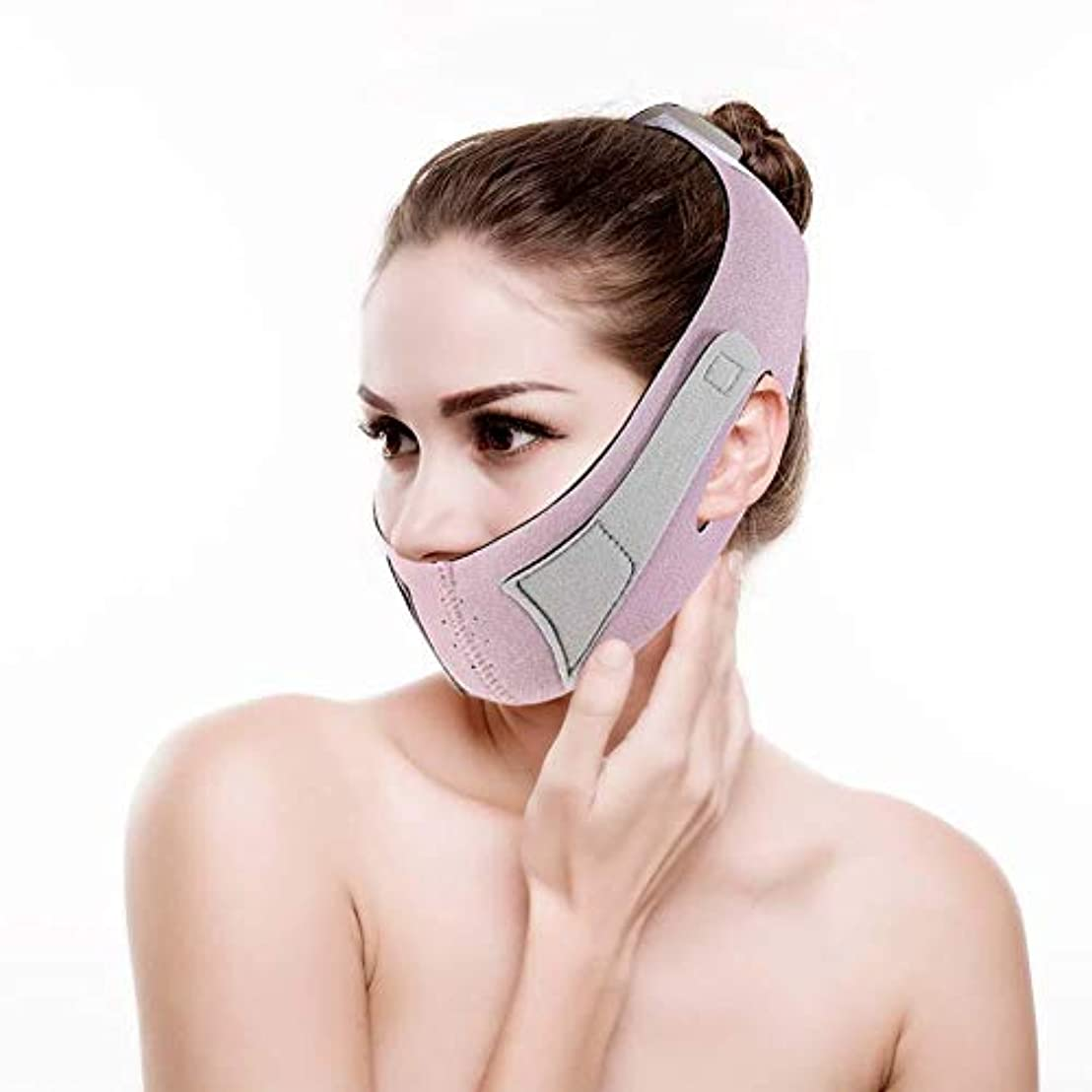 彼自身肺炎楽しませるフェイシャルスリミングマスク プロテクターカバレッジリフティング フェイス減量 ベルト減量 ダブルチェーン スキンケア(1)
