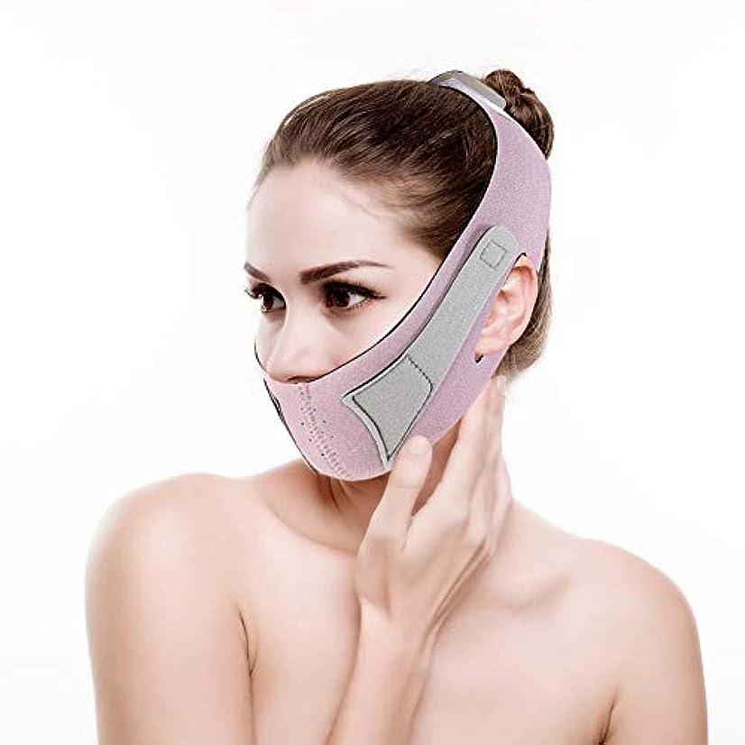 ほんのメディックブレイズフェイシャルスリミングマスク プロテクターカバレッジリフティング フェイス減量 ベルト減量 ダブルチェーン スキンケア(1)