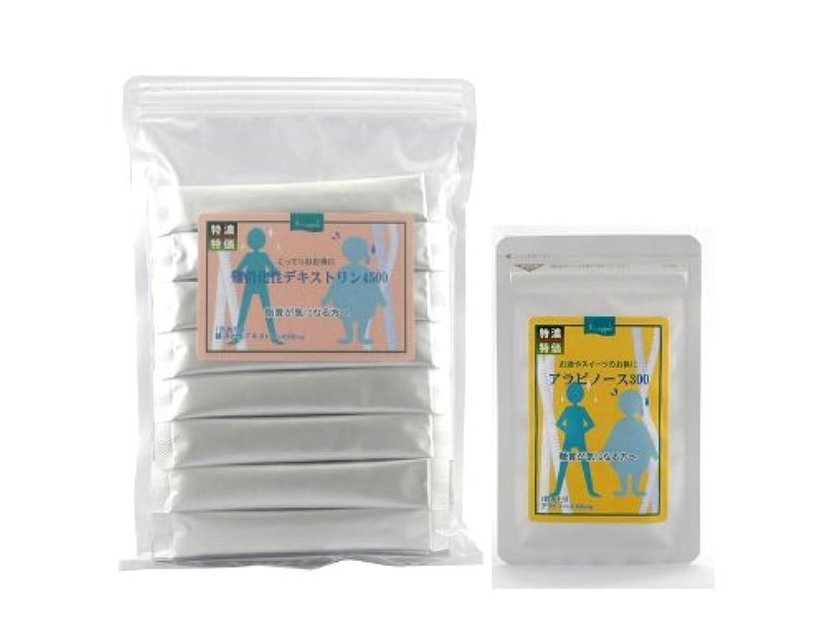 慎重に腹器具アラビノース300+難消化性デキストリン4500 セット