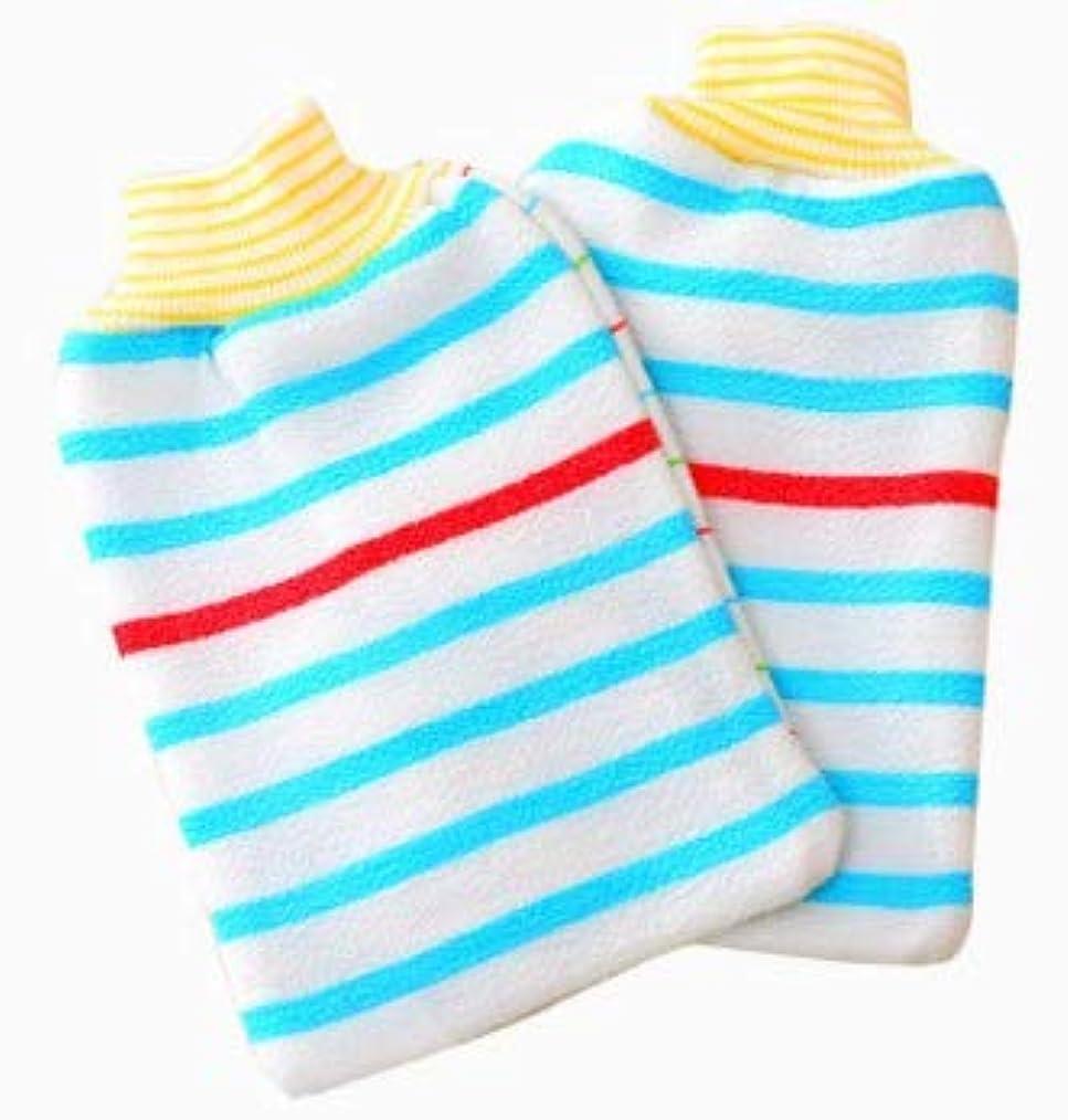 沼地理論的新鮮なDhe シャワーグローブ 浴用手袋 バス手袋 入浴用品 毛孔洗浄 肌マッサージ 角質とる あかすり
