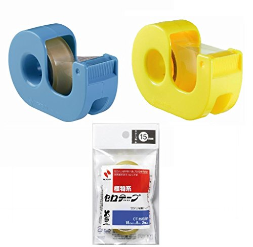 ニチバン セロテープ 小巻カッターつき2個 交換テープ2巻付 CT15DRYS-S2P