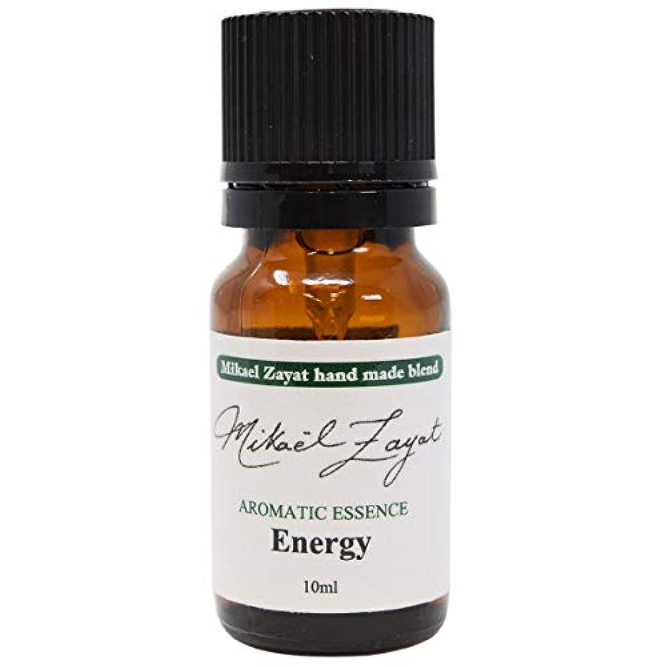 かき混ぜる名誉金貸しミカエルザヤット エナジー Energy 10ml Mikael Zayat hand made blend
