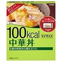 大塚食品 マイサイズ 中華丼 150g×30個(お取り寄せ品)4901150100410*30