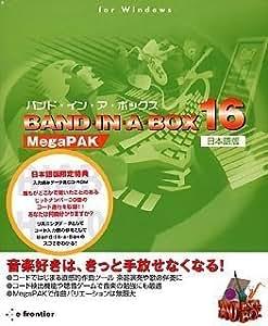 Band-in-a-Box 16 Windows MegaPAK