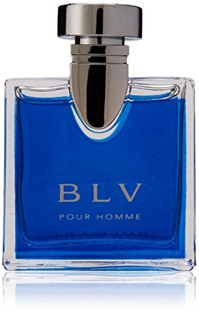 つかいます付与豊かなブルガリ ブルー プールオム オーデトワレ 5ml(ミニ香水)