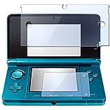 ニンテンドー 3DS フィルム 上下 2枚セット 液晶 画面 保護 対応 自己吸着式 MY WAY SCREEN SHIELD 指紋防止 コーティング スクリーン シート クリア