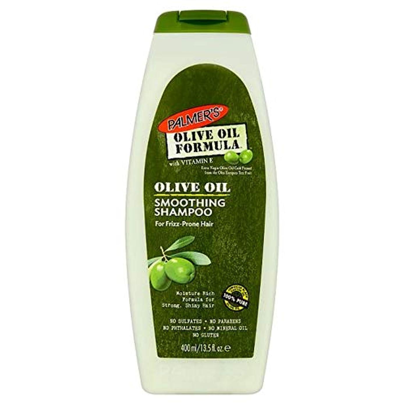 再びクラフト刈る[Palmer's] パーマーのオリーブオイルシャンプー400ミリリットル - Palmer's Olive Oil Shampoo 400Ml [並行輸入品]