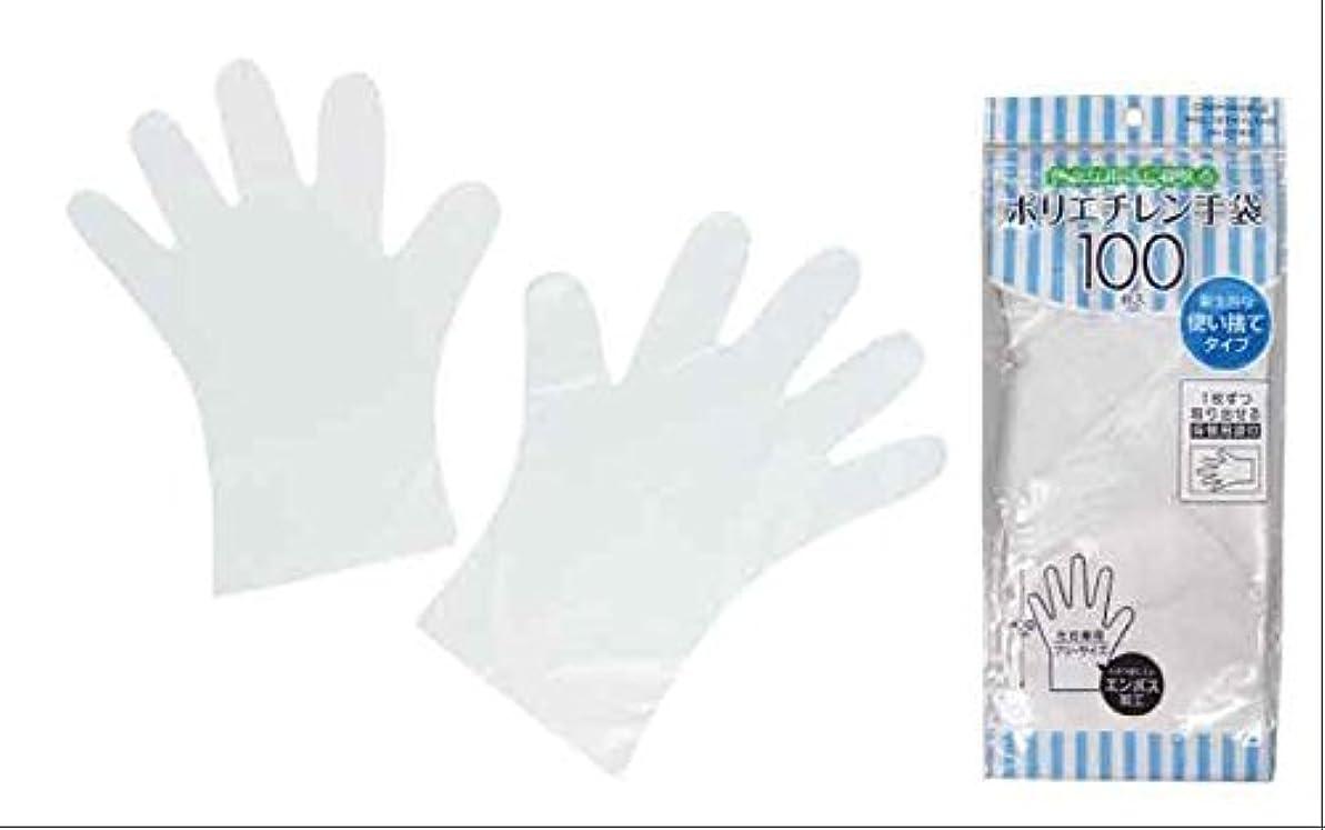 できるしかし容器使い捨て手袋 100P ポリエチレン手袋【介護用品】【衛生用品】7262