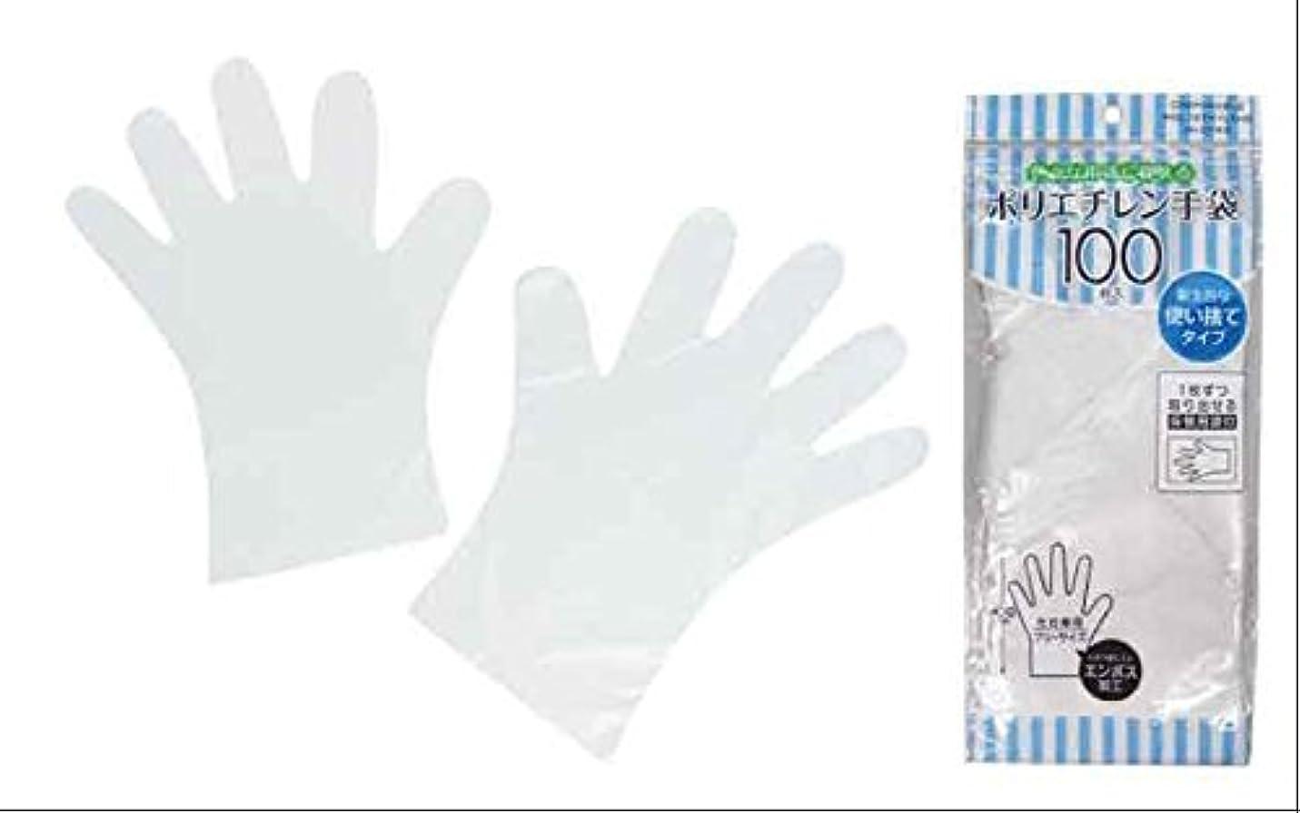 のぞき穴一緒に悪用使い捨て手袋 100P ポリエチレン手袋【介護用品】【衛生用品】7262