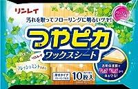【まとめ買い】つやピカワックスシート ミントの香り 10枚 ×2個
