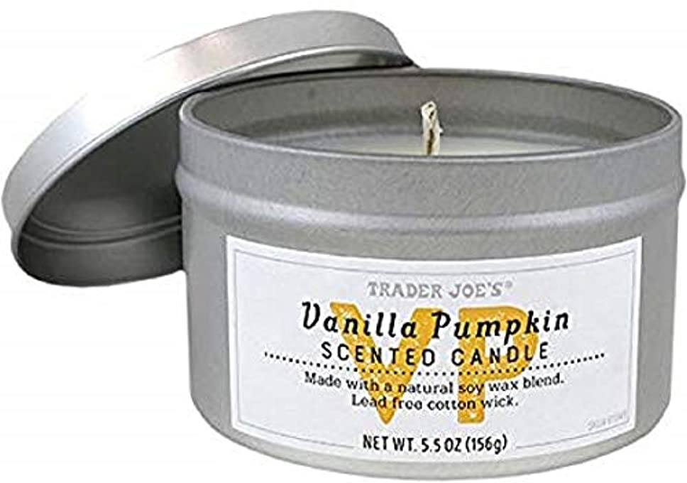 複合チラチラする小人Trader JoesバニラPumpkin Scented Candle
